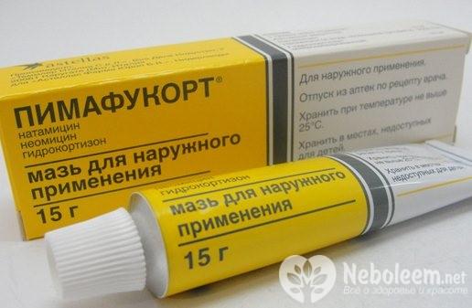 A prosztatitis kezelése gyulladáskor)